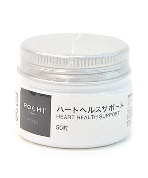 POCHI ハートヘルスサポート 50粒
