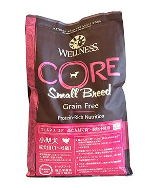 ウェルネス コア 穀物不使用 小型犬成犬用