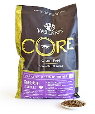 ウェルネス コア 穀物不使用 高齢犬用