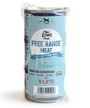 ジウィピーク 【数量限定品】 フリーレンジミート ベーシック ドッグ 3缶セット 170g