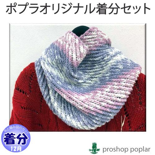 かごめ 編み の 編み 方