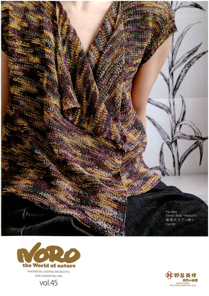 NORO the world of nature 45