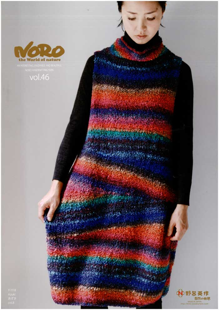 NORO the world of nature 46