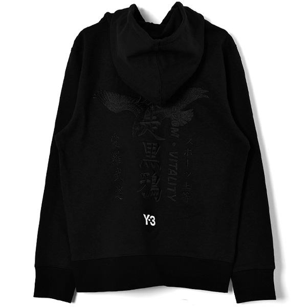 CRFT GRAPHIC HOODIE/BLACK/SILVER