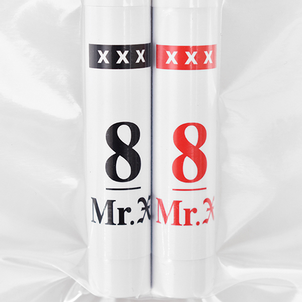 Mr.X LIP BALM(GX-S19-GD-06)