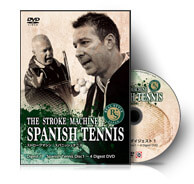 THE STROKE MACHINE SPANISH TENNIS Digest1 spanish Tennis Disc1~4 DigestDVD