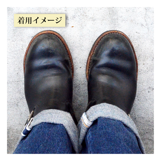 "11"" Engineer (Steel-Toe)"