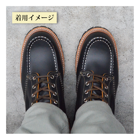 "Irish Setter 6"" Moc / Vibram Lug Sole"