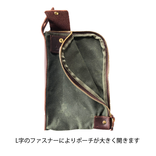 Gear Pouch (L) / Olive