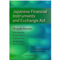 Japanese Financial Instruments and Exchange Act