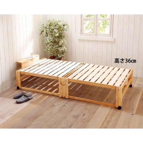 折り畳めるヒノキすのこベッド | 小学館の総合通販サイトPAL SHOP