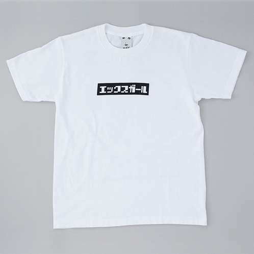 「MY NAME IS SHINGO」BIG TEE ホワイト
