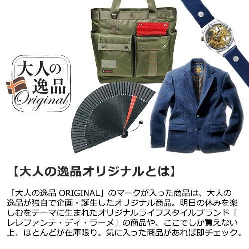 6e78ca410b 真鍮と黒檀のハンドメイド手巻き式腕時計|大人の逸品公式通販|小学館の ...