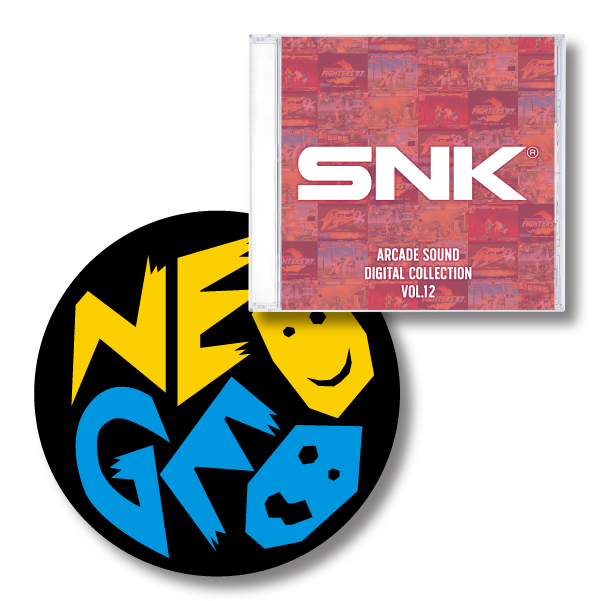 SNK ARCADE SOUND DIGITAL COLLECTION Vol.12 限定特典付