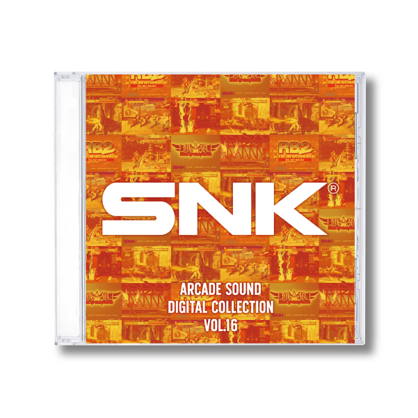 SNK ARCADE SOUND DIGITAL COLLECTION Vol.16【特典:江坂の人々付き】