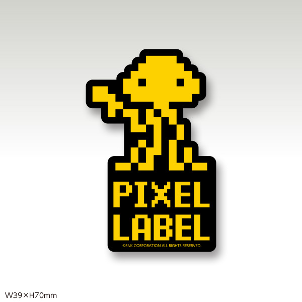 PIXEL LABEL Sticker′s MARS-YE