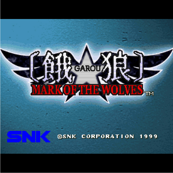 【STEAMキーコード】餓狼 MARK OF THE WOLVES