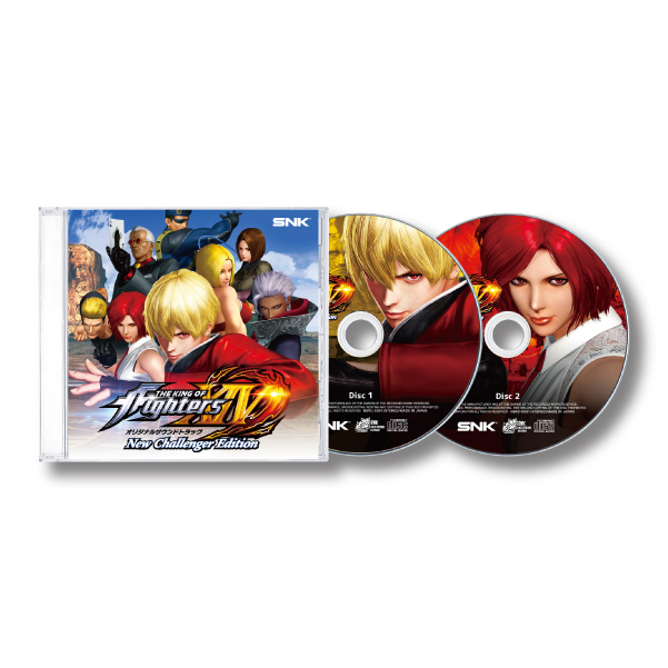 THE KING OF FIGHTERS XIV オリジナルサウンドトラック New Challenger Edition