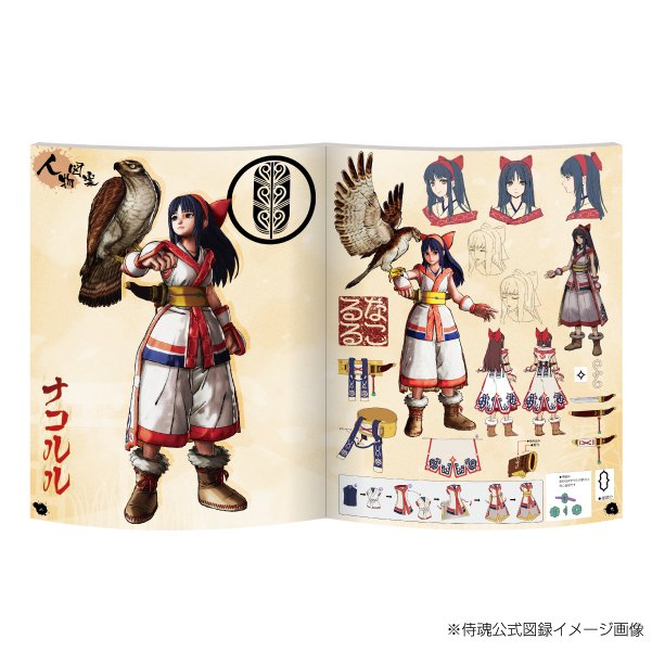 【SNKオンラインショップ限定】SAMURAI SPIRITS PS4 LIMITED PACK