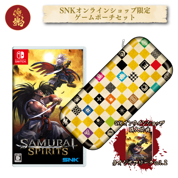 SAMURAI SPIRITS Nintendo Switch ゲームポーチ SET