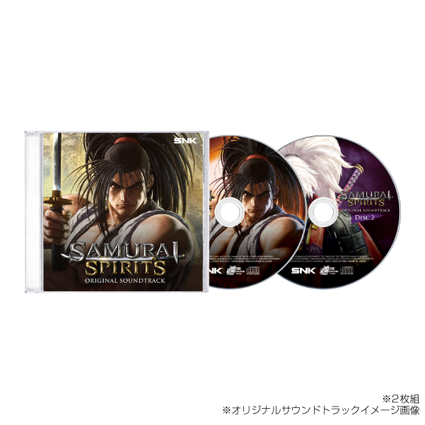 SAMURAI SPIRITS Nintendo Switch SOUND TRACK SET