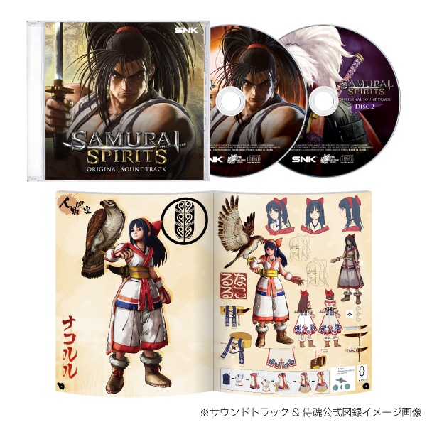 SAMURAI SPIRITS Nintendo Switch LIMITED PACK SOUNDTRACK SET