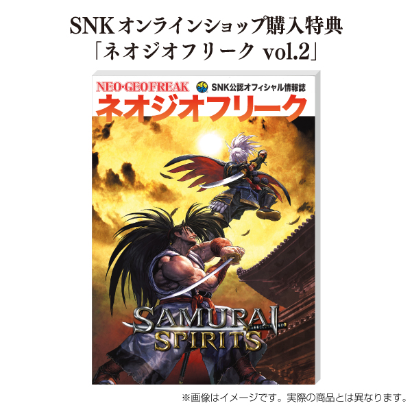 SAMURAI SPIRITS Nintendo Switch SOUNDTRACK & ゲームポーチ SET