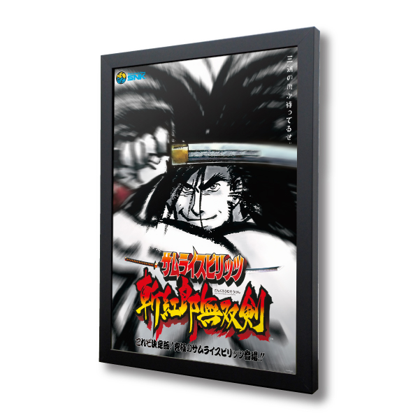 "Reprinting Acrylic Frame Panel ""Samurai Shodown III: Blades of Blood"""
