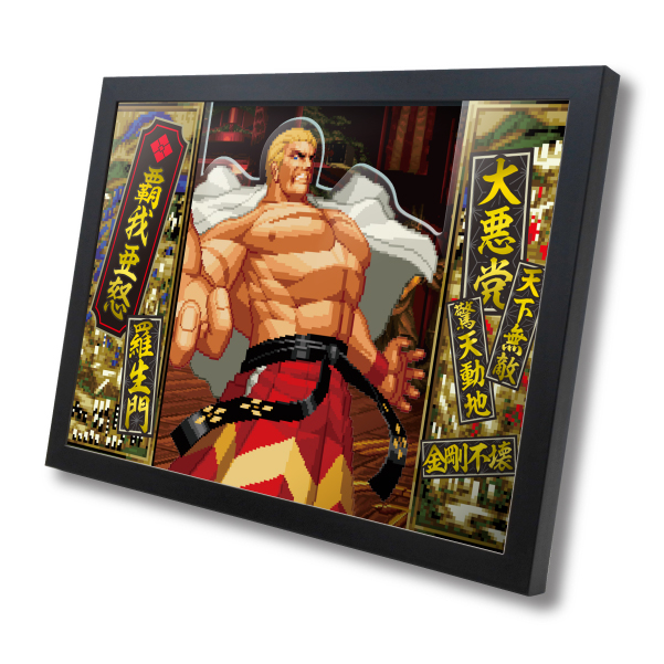 "Special Birthday Panel Series ""Geese Howard"" 2020ver."
