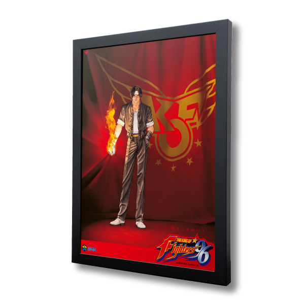 "Reprinting Acrylic Frame Panel ""THE KING OF FIGHTERS '96"""