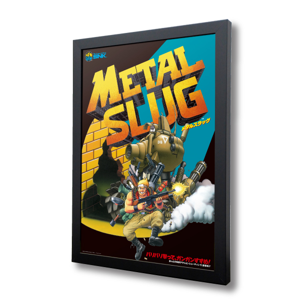 "Reprinting Acrylic Frame Panel ""METAL SLUG"""
