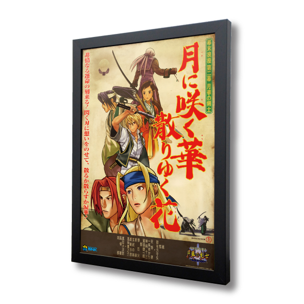 "Reprinting Acrylic Frame Panel ""THE LAST BLADE 2"""