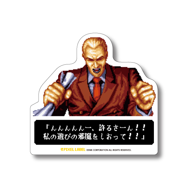 PIXEL LABEL Vol.2  Sticker's Yururusan