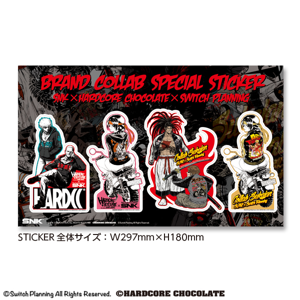 BRAND COLLAB SPECIAL STICKER