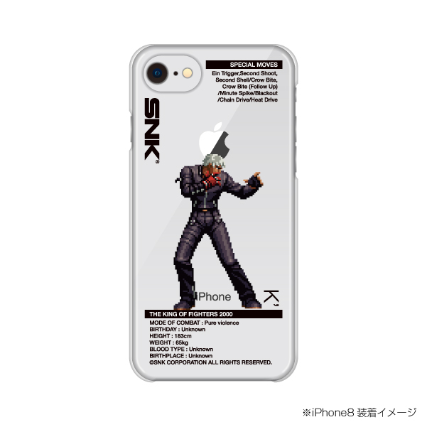 Select iPhone cover KOF2000 K'