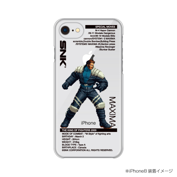 Select iPhone cover KOF2000 MAXIMA