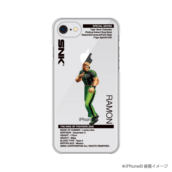 Select iPhone cover KOF2000 RAMON
