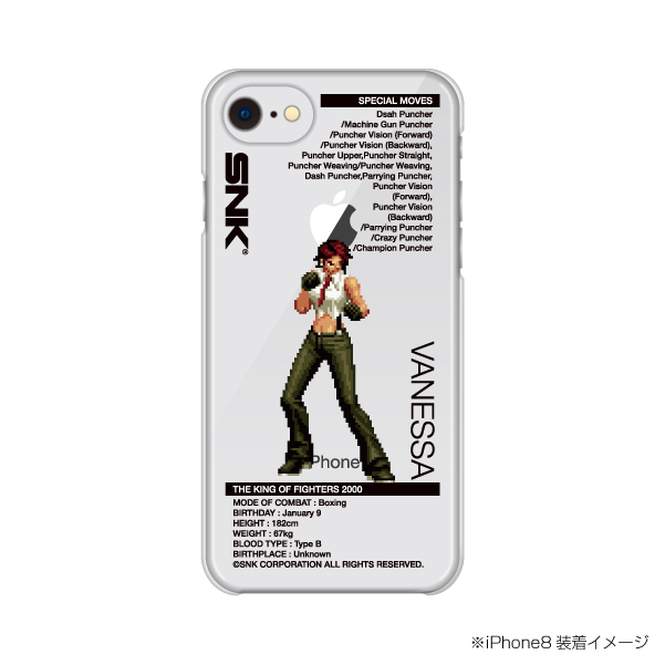 Select iPhone cover KOF2000 VANESSA