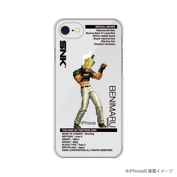 Select iPhone cover KOF2000 BENIMARU