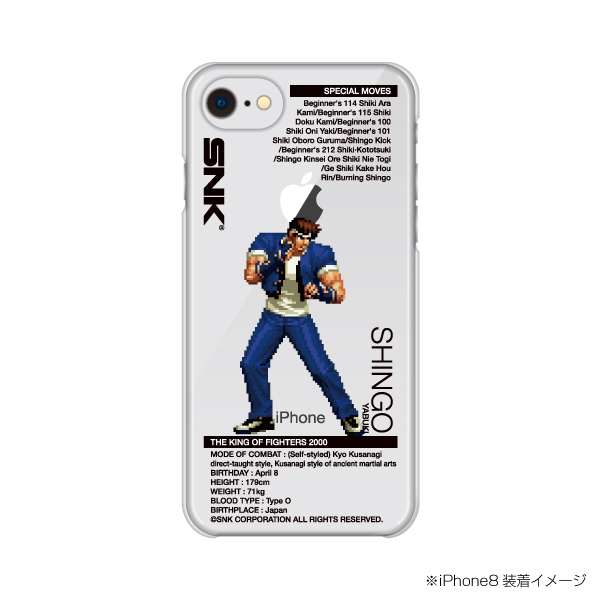 Select iPhone cover KOF2000 SHINGO