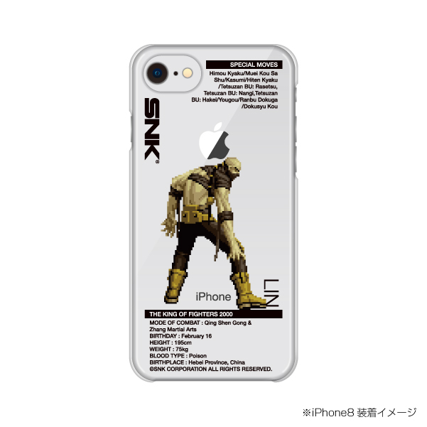 Select iPhone cover KOF2000 LIN