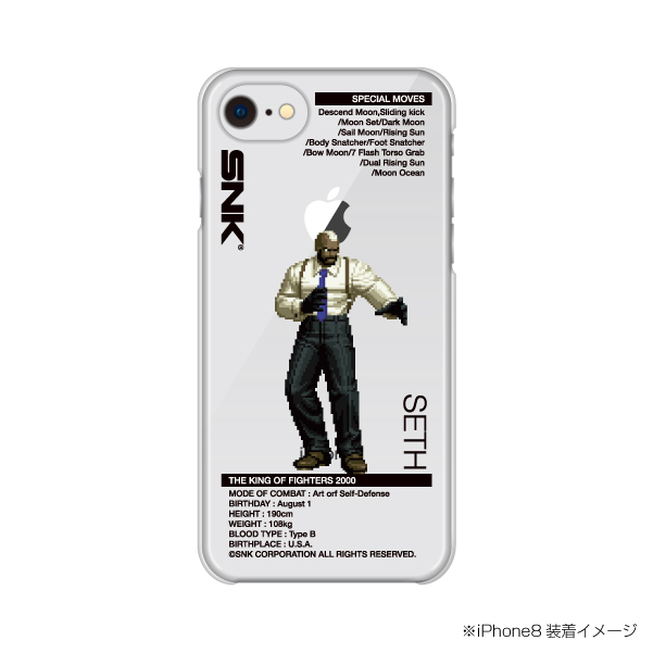 Select iPhone cover KOF2000 SETH