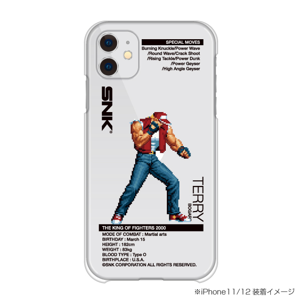 Select iPhone cover KOF2000 TERRY