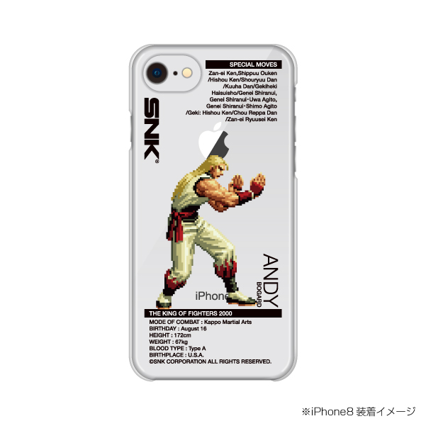 Select iPhone cover KOF2000 ANDY