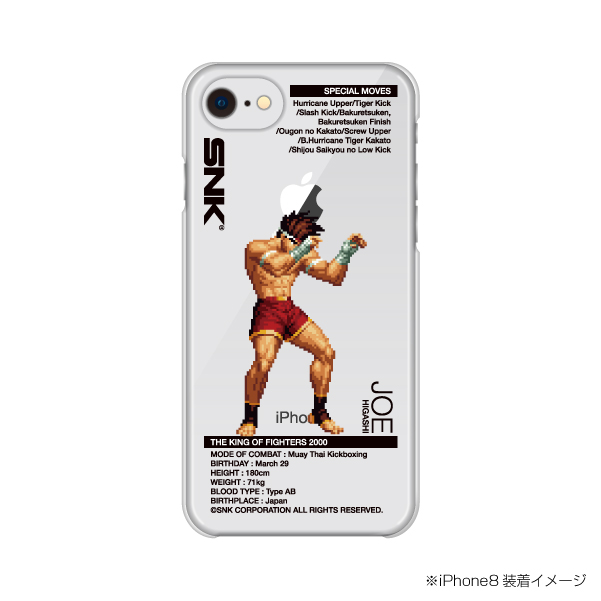 Select iPhone cover KOF2000 JOE