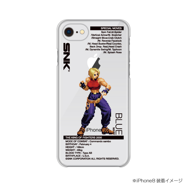Select iPhone cover KOF2000 MARY