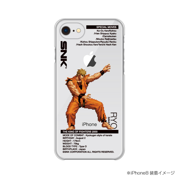 Select iPhone cover KOF2000 RYO
