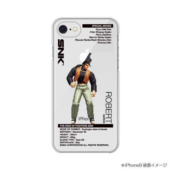 Select iPhone cover KOF2000 ROBERT