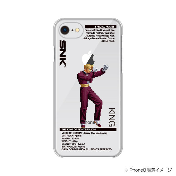 Select iPhone cover KOF2000 KING