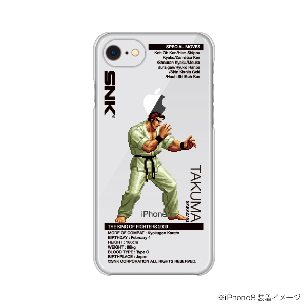 Select iPhone cover KOF2000 TAKUMA